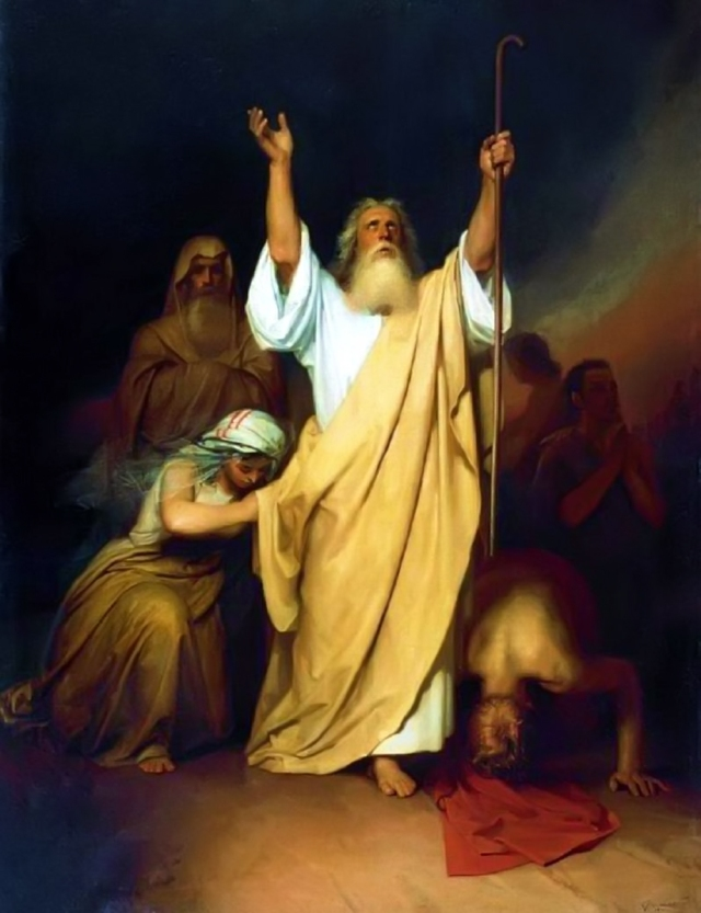 Oswald Chambers - Fearing God