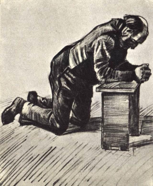 Prayer - Edward McKendree (E. M.) Bounds
